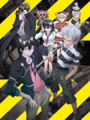 Blood Lad streaming
