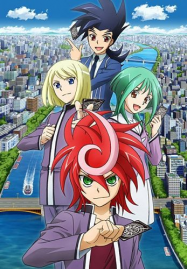 Cardfight Vanguard G S2 streaming