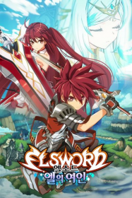 Elsword: El Lady streaming