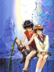 Escaflowne streaming