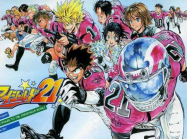 Eyeshield 21 - Intégrale streaming