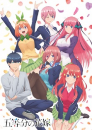 Go-Toubun no Hanayome streaming vostfr
