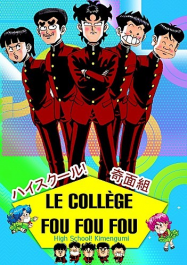 Le College Fou Fou Fou streaming