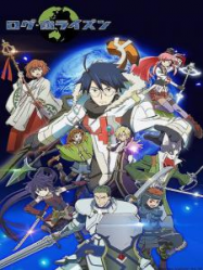 Log Horizon - Saison 2 streaming