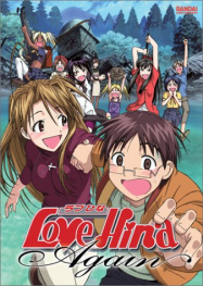 Love Hina streaming