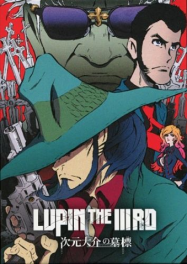 Lupin the Third: Jigen Daisuke no Bohyou streaming