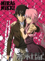 Mirai Nikki streaming