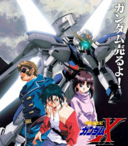 MOBILE NEW CENTURY GUNDAM X streaming