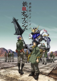 Mobile Suit Gundam : Tekketsu no Orphans streaming
