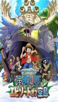 Anime Stream 24 One Piece
