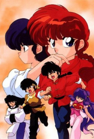 ranma ni bun no ichi streaming