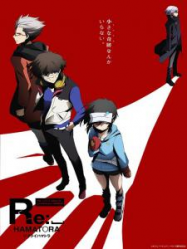 Re-Hamatora - Saison 2 streaming