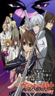 Vampire Knight Guilty streaming