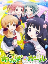 Wakaba*Girl streaming