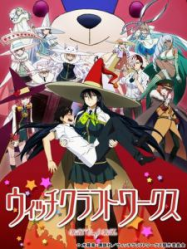 Witch Craft Works streaming