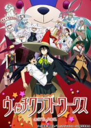 Witchcraft Works streaming
