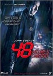 48 Heures chrono