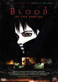 Blood: The Last Vampire - Court Métrage