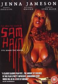 Evil Breed : The Legend of Samhain