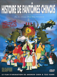 Histoire de fantômes chinois: The Tsui Hark Animation