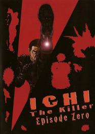 Ichi the killer, the animation