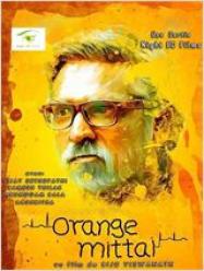 Orange Mittai