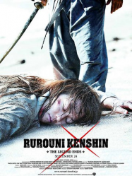 Rurouni Kenshin 3 : The Legend Ends