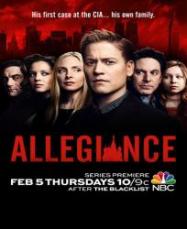 Allegiance (2015)