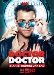 Doctor Doctor