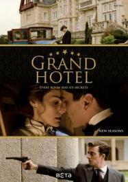 Grand hôtel (2011)