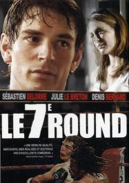 Le 7e round