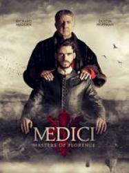 Les Médicis : Maîtres de Florence / Lorenzo le Magnifique