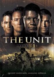 The Unit Stream